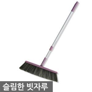 삼정슬림방비-대0371