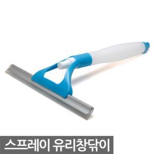 삼정스프레이유리창닦이0075