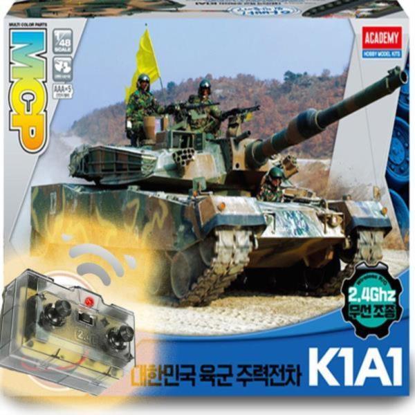 솔라턴테이블지원 한국 육군 K1A1 전차 탱크 무선조종