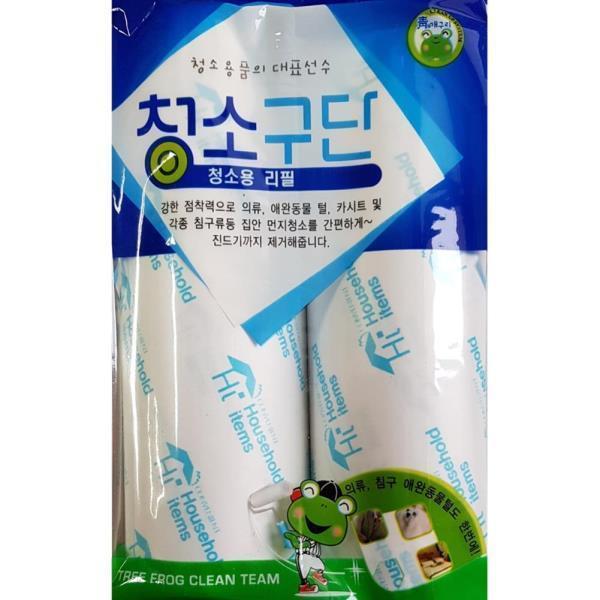 청소구단테이프리필2P