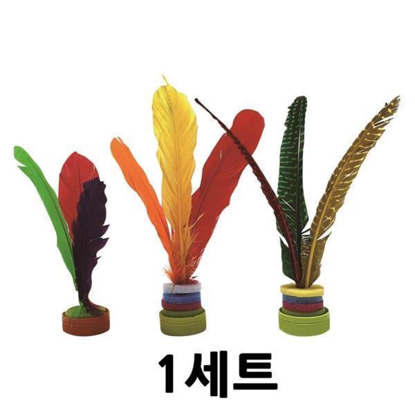 찌엔쯔만들기1인용