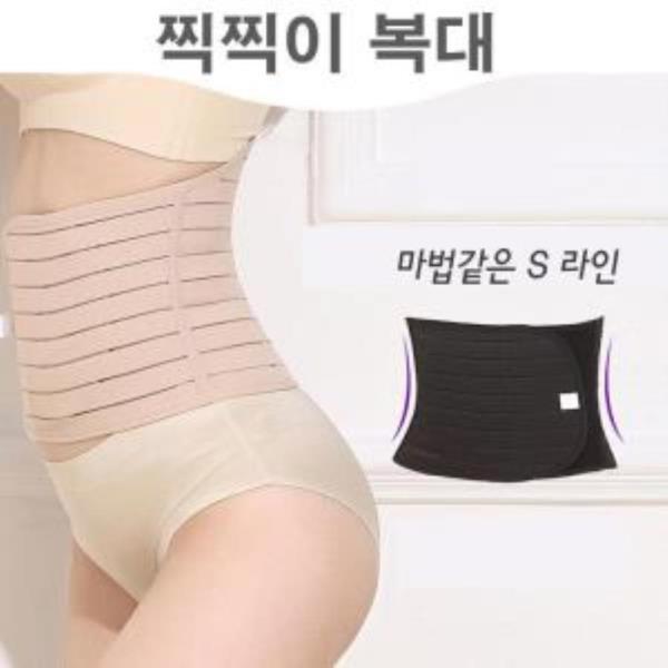 니퍼 여자 보정속옷 출산후 찍찍이복대 LD-102