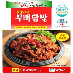 죽염 무뼈닭발 숯불구이 (5팩 × 220g)