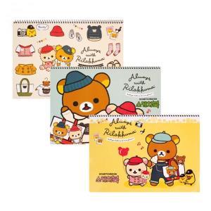리락쿠마 스케치북 5개 미술 스케치북 학교 준비물