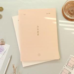 1년 월간 가계북 캐시북 40P 소비기록 얇은 심플 간편