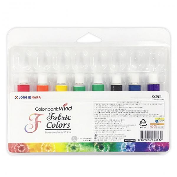 염색물감 7.5ml 8색 패브릭 목재 종이 한지 공예 색칠