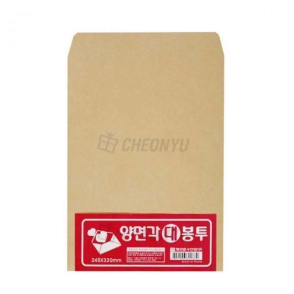 양면각대봉투 A4 100매 서류 문서 종이 황색 무지