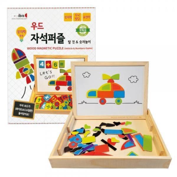 자석칠판 퍼즐 놀이 세트 숫자 도형 우드 어린이 교구