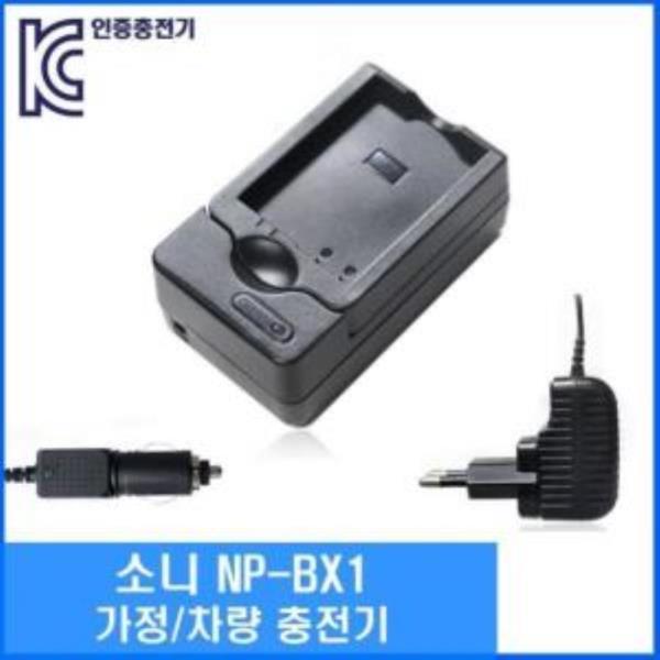 소니 NP-BX1 충전기 RX100M4/RX100M3/RX100M2