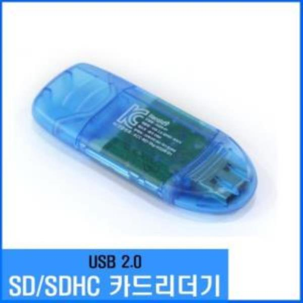 SD리더기 카메라 블랙박스 저장장치 USB2.0 리더기
