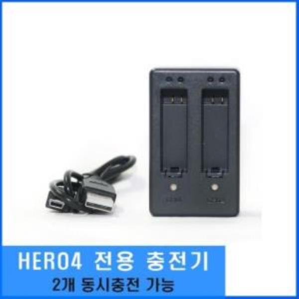 고프로 HERO4 호환충전기 2개 동시충전가능