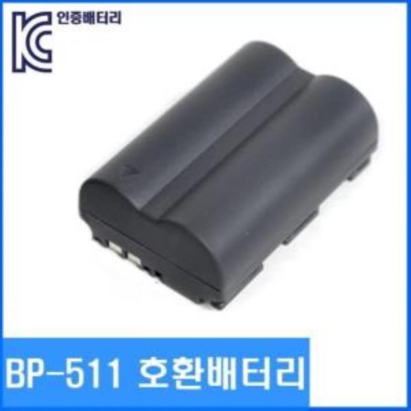 캐논 BP-511 호환배터리 5D/50D/40D/30D/20D