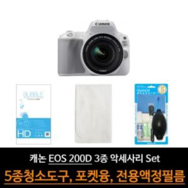 캐논 EOS 200D 카메라 악세사리 3종 세트