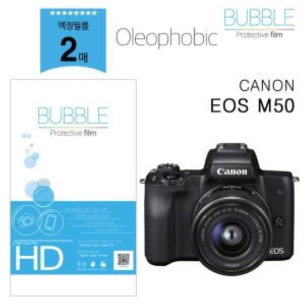M50 버블 LCD 올레포빅 2장 캐논 EOS M50