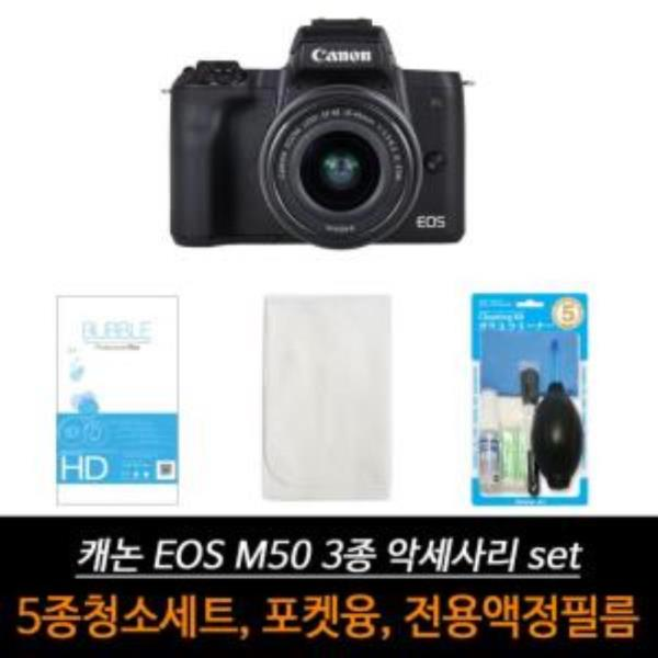 M50 캐논 EOS M50 카메라 액세서리 3종