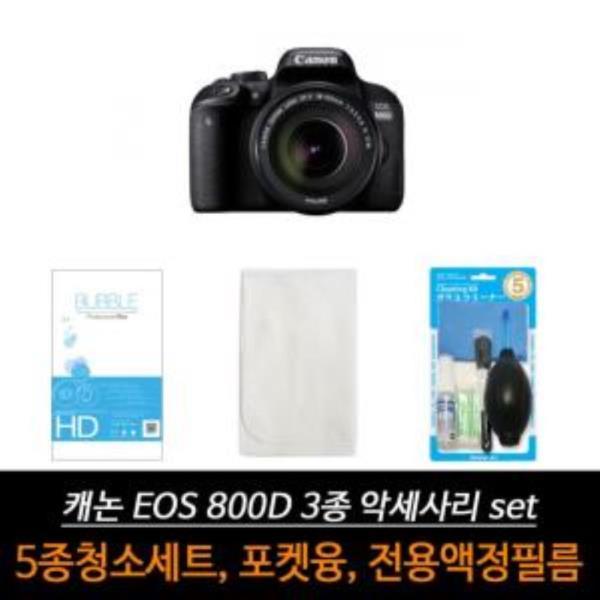 800D 캐논 EOS 800D 카메라 액세서리 3종