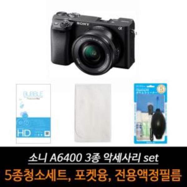 소니 A6400 카메라 액세서리 3종 세트