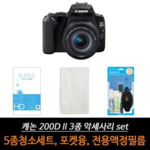 캐논 호환 200D 2 카메라 액세서리 3종 세트