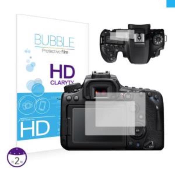 버블 HD 강화필름 2장 캐논 EOS 90D 상단포함