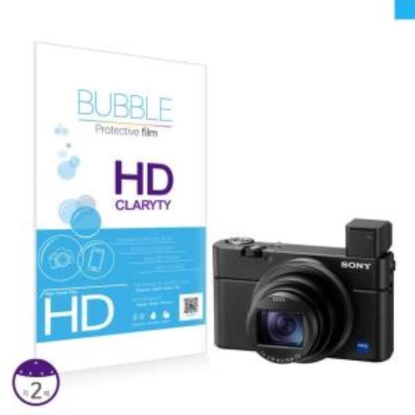버블 HD 강화필름 2장 소니 RX100 MK7 액정보호필름