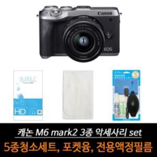 캐논 EOS M6 mark2 카메라 악세사리 3종 세트