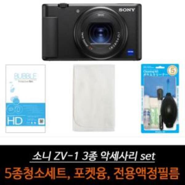 소니 ZV-1 카메라 액세서리 3종 세트