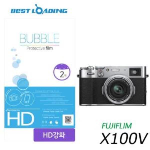 버블 HD 강화필름 2장 후지 호환 X100V 액정필름