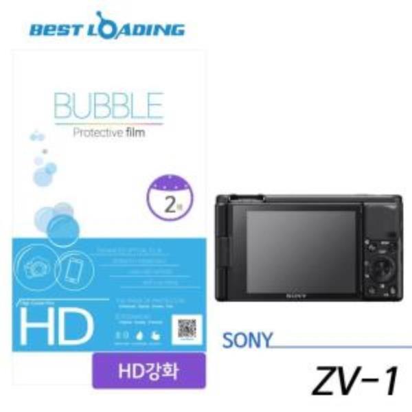 버블 HD강화필름 2장 소니 ZV-1  액정필름