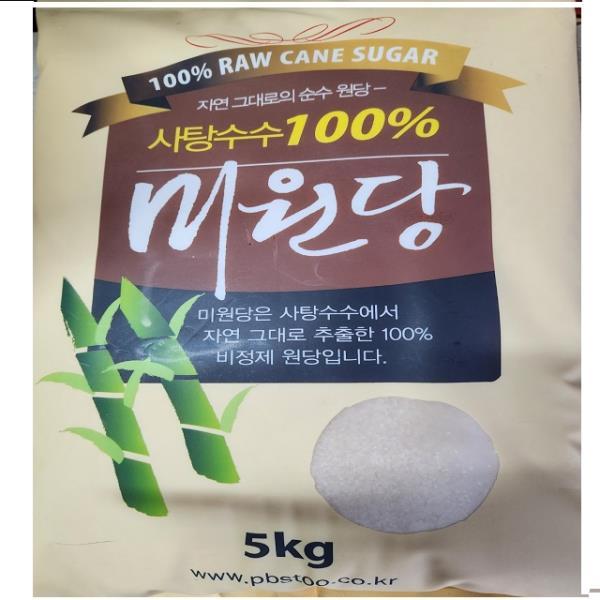 천연사탕수수의 살아있는맛 비정제원당 5kg
