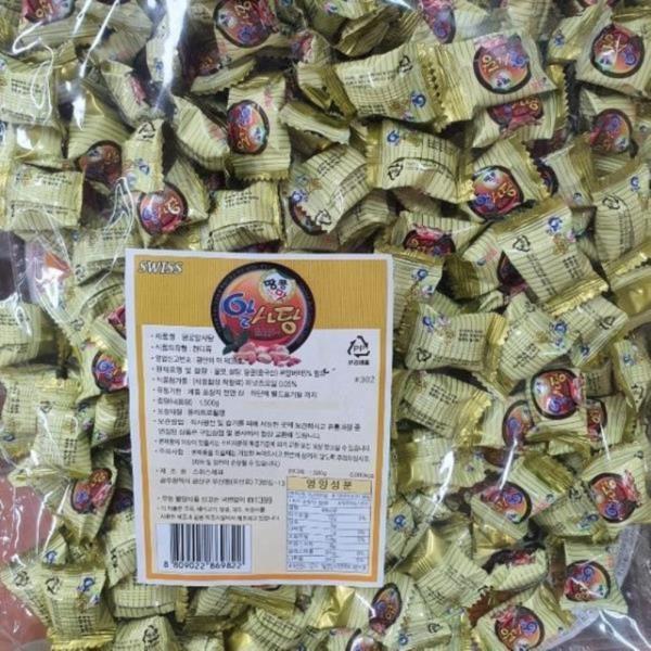 달콤하고 고소한 땅콩맛 알사탕 1.5kg