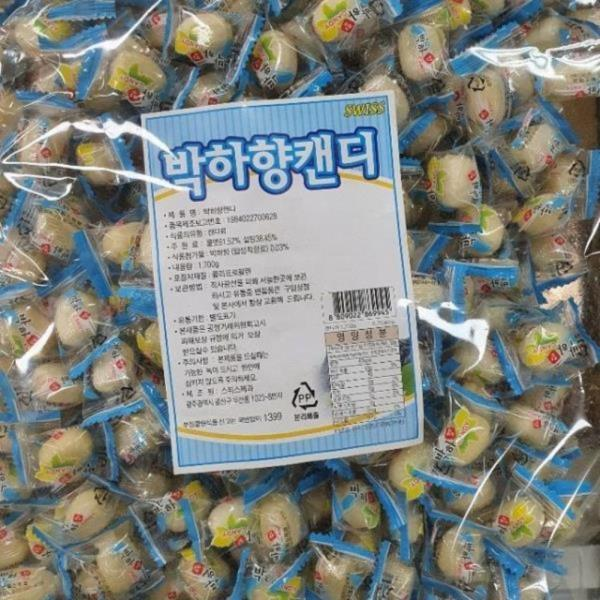 달콤시원한 박하향맛 캔디 1.7kg