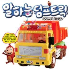 코코몽 덤프트럭 유아 어린이 아동 장난감 자동차