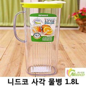 니드코 사각 물병 1.8L 1개 물통 냉장고물병 플라스틱물병 냉장고물통 물병