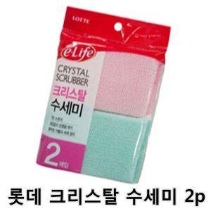 롯데 크리스탈 수세미 2p
