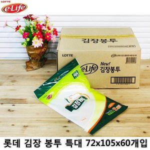 롯데 김장 봉투 특대 72x105x60개입 1개