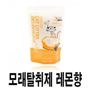코코 고양이 모래 탈취제 500g 레몬향 디오더라이져