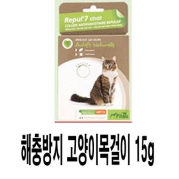 필루 벌레방지 고양이목걸이 15g 1개 성묘용 어덜트