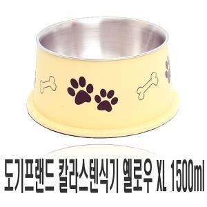 도기 칼라스텐식기 옐로우 XL 1개 강아지용 애견그릇