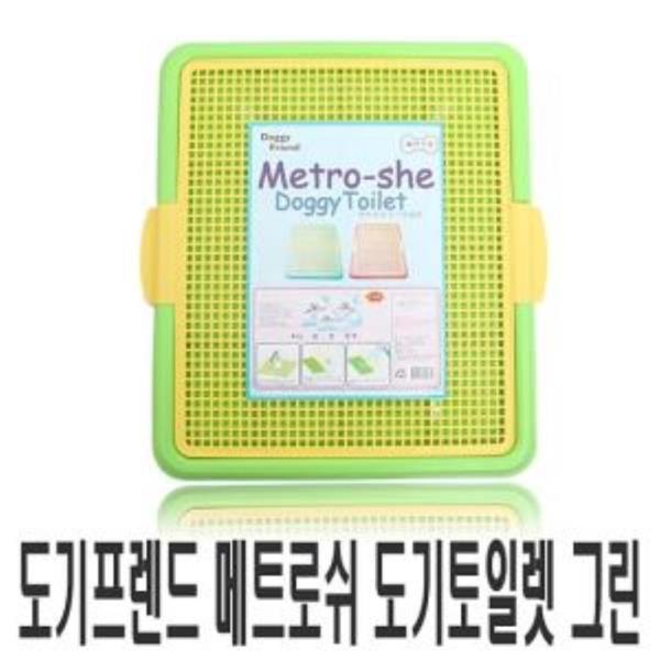 메트로쉬 도기토일렛 그린 1개 강아지 배변판 화장실