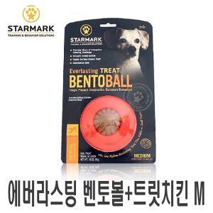 중간사이즈 반려동물 간식을 넣어을 수 있는 강아지 노즈워크 간식볼 스낵볼 장난감