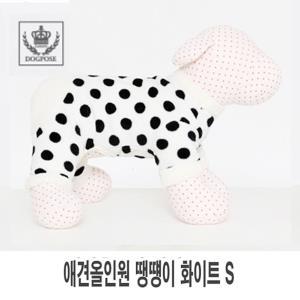 도그포즈 물방개 올인원 화이트 S애견올인원 강아지옷