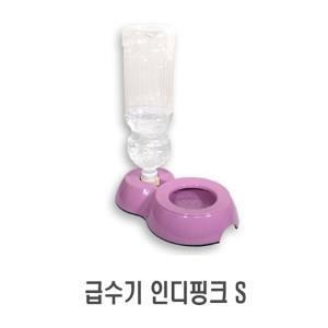 인디핑크 애견 애묘 생수병 페트병 급수기 물그릇