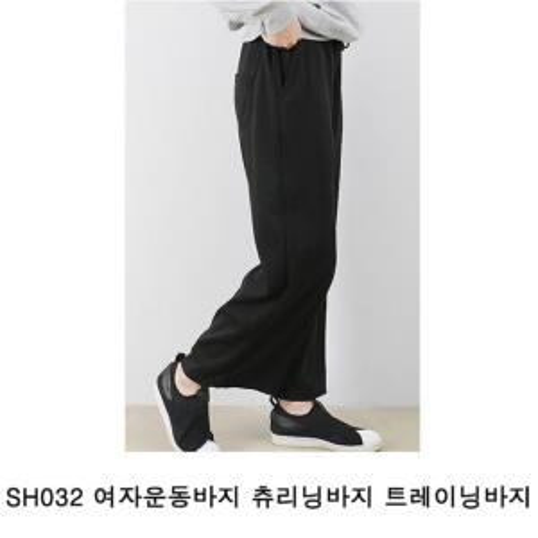 SH032 여자운동바지 츄리닝바지 트레이닝바지 운동복