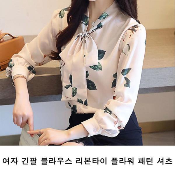 여자 긴팔 블라우스 리본타이 플라워 패턴 셔츠