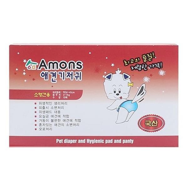 아몬스 애견기저귀 소형 10매 강아지 애견 화장실