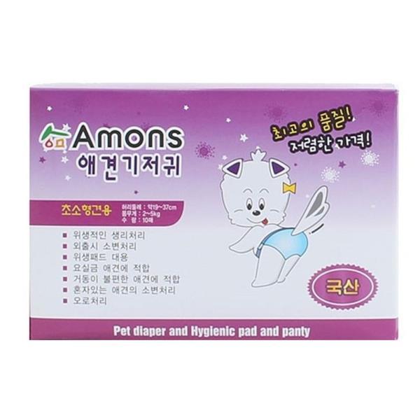 아몬스 애견기저귀 초소형 10매 강아지 애견 화장실