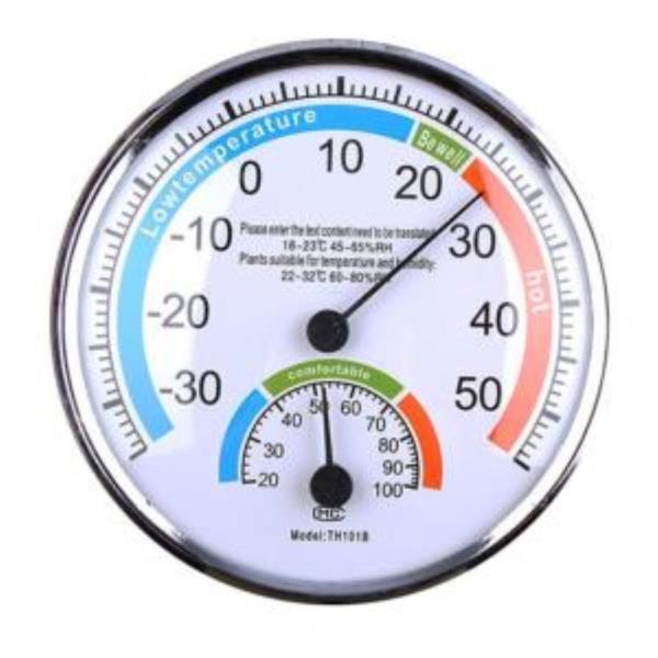 정밀온도계 습도계 원형온도계 고급온도계