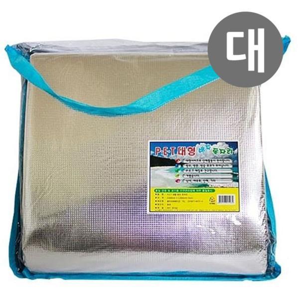 한솔 고급 은박 돗자리 대 1p 소풍돗자리 한강돗자리