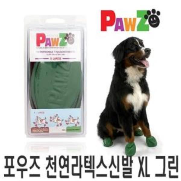 포우즈 천연라텍스신발 XL 그린 강아지 애견 외출 슈