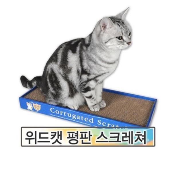 위드캣 100016 평판 스크레쳐 고양이 캣 스크래치 스
